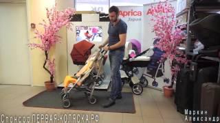 подробный обзор коляски-трость UPPAbaby G-luxe (АППАбеби Джи-люкс)