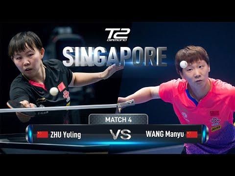 Zhu Yuling Vs Wang Manyu | T2 Diamond 2019 Singapore (R16)