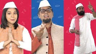 Vote The Hell | Trailer| Abijit Ganguly| Ankita Srivastav| Ravi Gupta| Jeeveshu Ahluwalia|