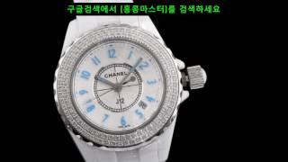 홍콩마스터샤넬 j12 이미테이션 시계 쇼핑몰 남자시계 …