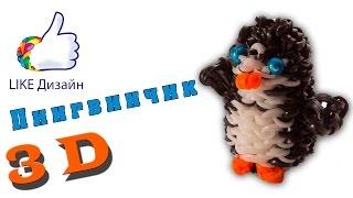 """""""Пингвин"""" - 3D фигурка из резиночек Rainbow Loom. Видеоурок #75"""