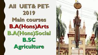 BHU  Entrance-2019(UET/PET),Crack with ease ,Please follow it