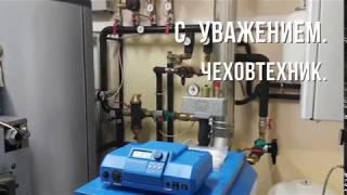 видео Газовые котлы отопления Зеленоград. Монтаж. Установка. Обслуживание