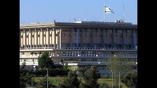 Почему депутаты бегут из Кнессета?