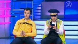 Download КВН Парапапарам - 2012 1/8 Приветствие Mp3 and Videos