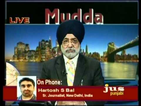 2011_08_24 Mudda NRI Acquiring Agriculture Land