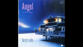 """西郷輝彦の """"Angel"""" のCW曲 """"Terry's cafe"""" です。 作詞:西郷輝彦 作曲:..."""