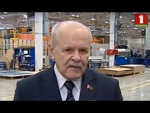 Леонид Анфимов посетил предприятие по производству торгового оборудования в Витебске