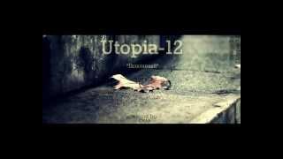 Утопия-12 (ViZit, 47, Нестабильный) - Вспоминай...