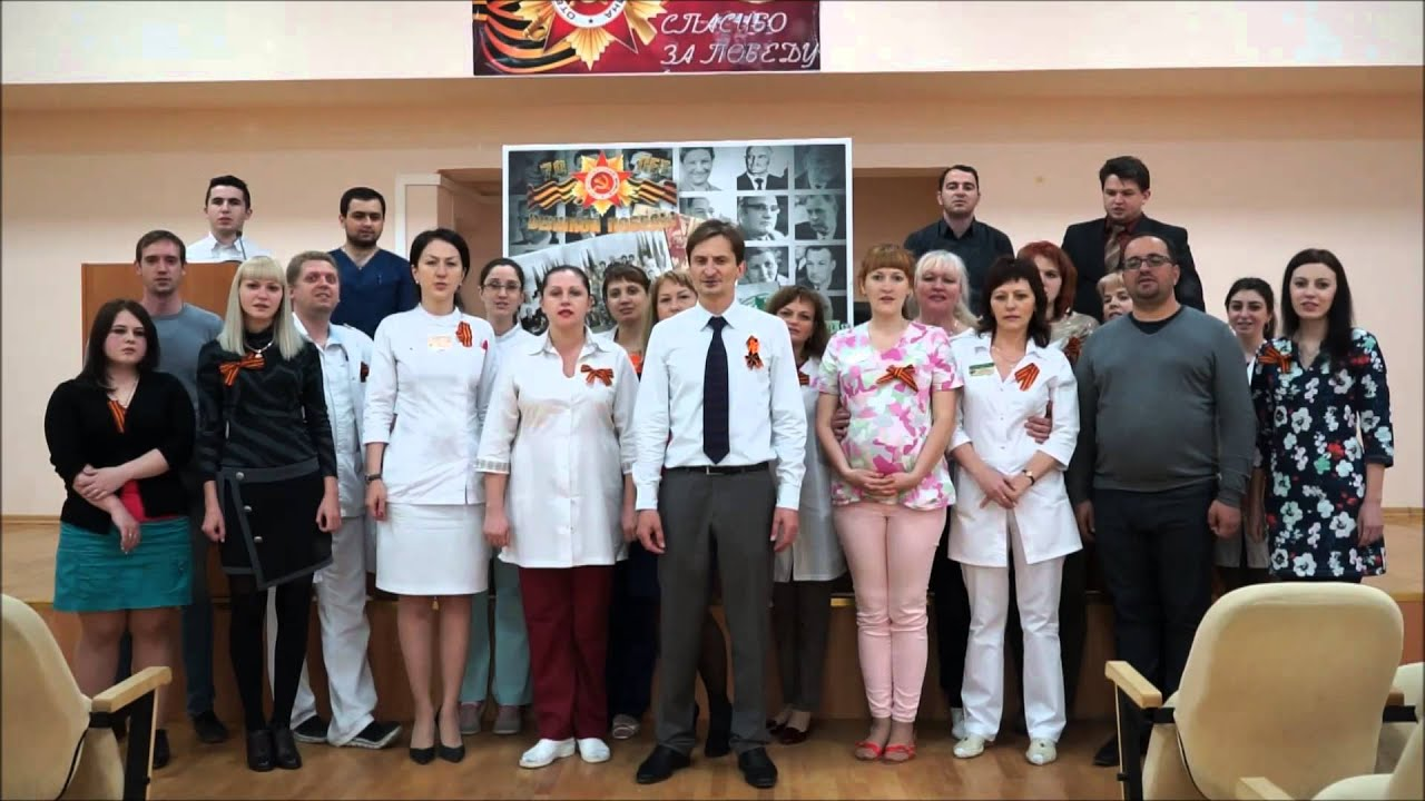 Вакансии поликлиника минсельхоза россии официальный сайт
