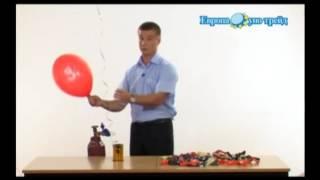 видео Как надувать воздушные шары гелием