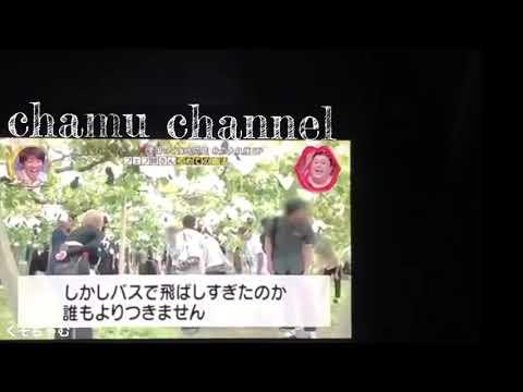 月曜から夜ふかし フェフ姉さん 有吉さん激似 婚活 - YouTube