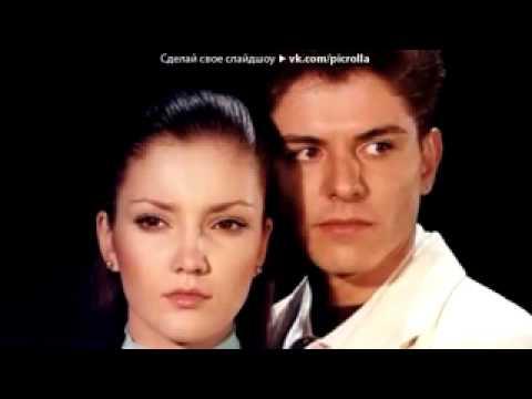 0c50f0fa1d «Моя дорогая Исабель Mi querida Isabel» под музыку Enrique Iglesias Bailamos