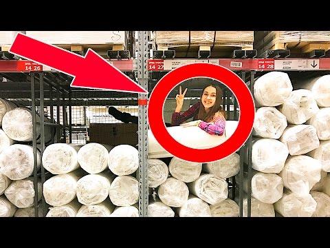 ЭПИК ФОРТ В IKEA ... СПАЛИЛА ОХРАНА  КРУТО КАК 24 ЧАСА И НОЧЬ В IKEA