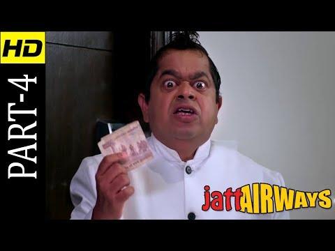 Jatt Airways    Punjabi Comedy Movie Part 4   Jaswinder Bhalla Binnu Dhillon BN Sharma   Shemaroo