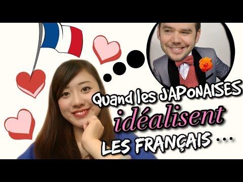 LES JAPONAISES IDÉALISENT TROP LES FRANÇAIS !? [LIVE avec Eri]
