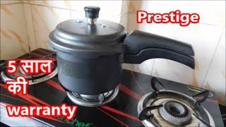 Prestige Pressure Cooker Deluxe Plus Induction Bottom (Hard Anodized) Unboxing & Review (Hindi)