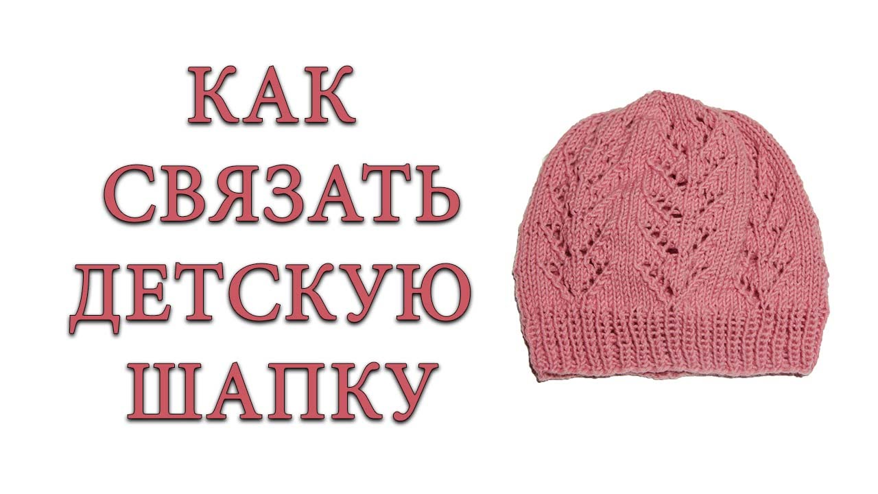 Большой выбор детских головных уборов в интернет-магазине wildberries. Ru. Бесплатная доставка и постоянные скидки!
