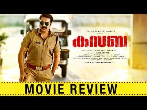 Kasba Malayalam Movie Review | Mammootty, Nithin Renji Panicker