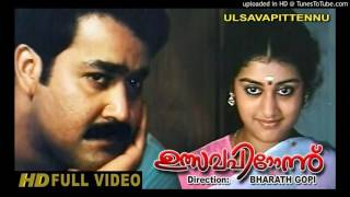 Download Hindi Video Songs - Pulari Thoomanju Thulliyil punchiriyittu prapancham.....(Preetha Madhu)