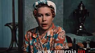 НЕВЕСТА С СЕВЕРА. Лучшая армянская комедия всех времен. Русская версия
