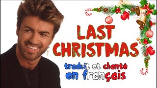 Wham Last Christmas Traduction En Francais Cover Frank Cotty Youtube