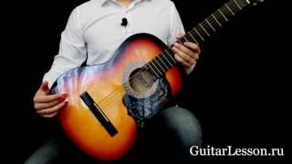 Уроки игры на гитаре - Обозначение пальцев, посадка для обучения