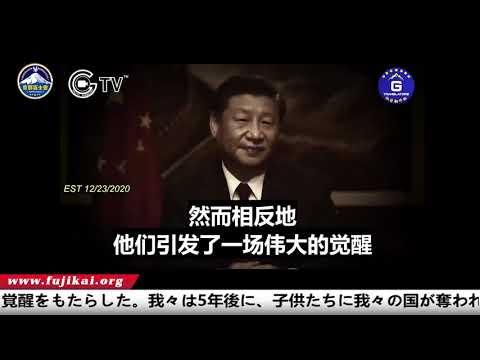 米国は自由世界の最後の砦であり、中国共産党(CCP)ウイルスにとって唯一の脅威である