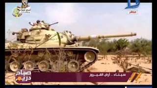 صباح دريم | فيلم من انتاج القوات المسلحة بمناسبة عيد تحرير سيناء