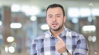 74 -  لا تكتئب - مصطفى حسني - فكر