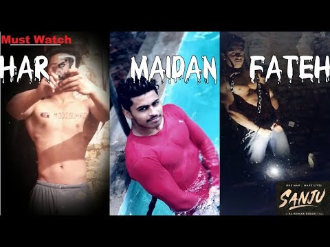Kar Har Maidaan Fateh | Sanju | Ranbir Kapoor | Workout Motivation Video | DD Rockers Music