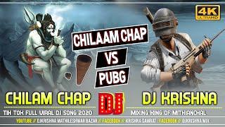 Chillam Chap VS PUBG Dj Remix | Bolbam Special Dj Song 2020 | Chilam Chap New Style Dj Song 2020