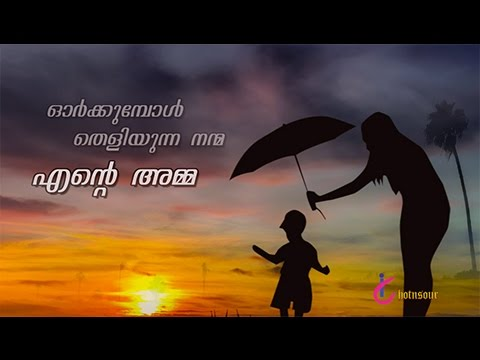 Mothers Day Special Malayalam Poem From Ideal Creation Youtube