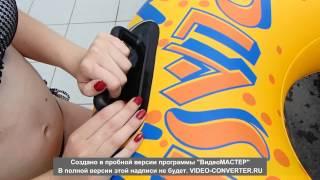 Отдых в АКВАПАРКЕ Бердянск 2014