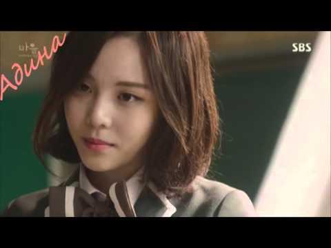Шин Га Ён