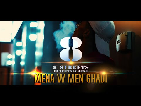 Gati - Mena W Men Ghadi (Rap tunisien 2018) -OCB