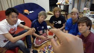 レゴブロックで何かを作って他の人に当ててもらうクイズ!