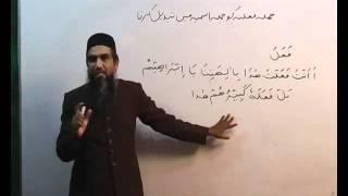 Arabi Grammmar Lecture 36 Part 03     عربی  گرامر کلاسس