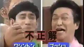 Funny Crazy Game Show in Japan