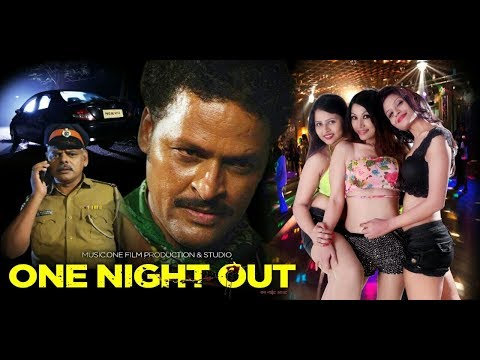 """official trailer of Hindi film  """"one night out"""""""