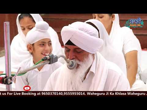 Live-Now-Gurmat-Kirtan-Samagam-From-14-Block-Geeta-Colony-Jamnapar-Delhi-21-July-2019