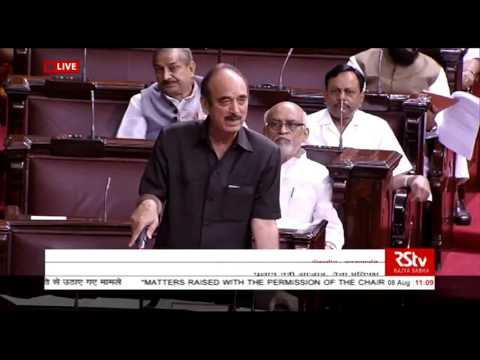 Ghulam Nabi Azad on kashmir issue, 8 August, 2016