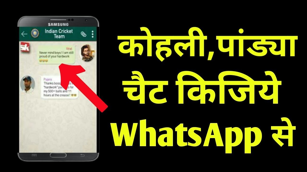 Whatsapp New Chat Option 2017 Chat With Hardik Pandya Prank Hindi