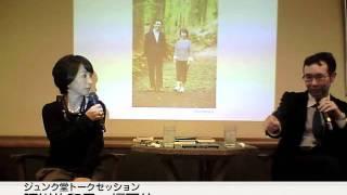 阿川佐和子×福岡伸一 センス・オブ・ワンダーを探して 阿川佐和子 動画 23