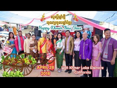 2018 Romvong Contest at Wat Khmer Lake Elsinore California