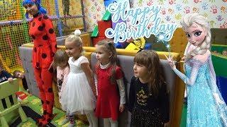 HAPPY BIRTHDAY, ДАША ❤︎ 5 ЛЕТ ❤︎ ДЕНЬ РОЖДЕНИЯ ❤︎ ЛИЗА МАЙ, ЛЕДИ БАГ и СУПЕР КОТ в ГОСТЯХ у ДАШИ