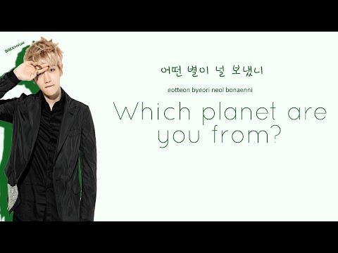 EXO-K - Transformer {Color coded lyrics Han Rom Eng}