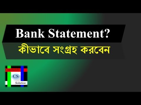 What is Bank Statement and how to collect bank account statement