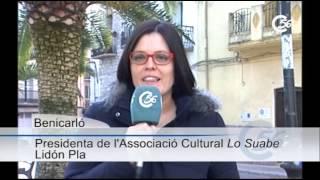 Vinaròs News, Canal 56, S.Antoni a Canet lo Roig 2015