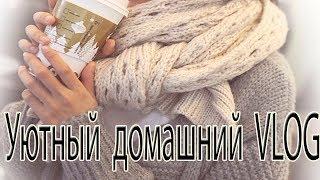 VLOG/ПЕКУ ТОРТИК,ПИРОЖКИ,МОИ НОВИНКИ/